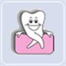 קיורר וגקסון מרפאת שיניים בירושלים