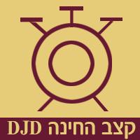 קצב החינה-אברהם נמרוד