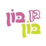 גן בון בון - תמונת לוגו