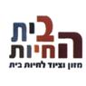 בית החיות - תמונת לוגו