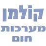 קולמן מערכות חום - תמונת לוגו