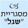 """מסגריית """"שגל"""" - תמונת לוגו"""