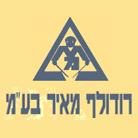"""רודולף מאיר בע""""מ בחיפה"""