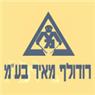 """רודולף מאיר בע""""מ - תמונת לוגו"""
