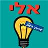 חשמל אלי - תמונת לוגו