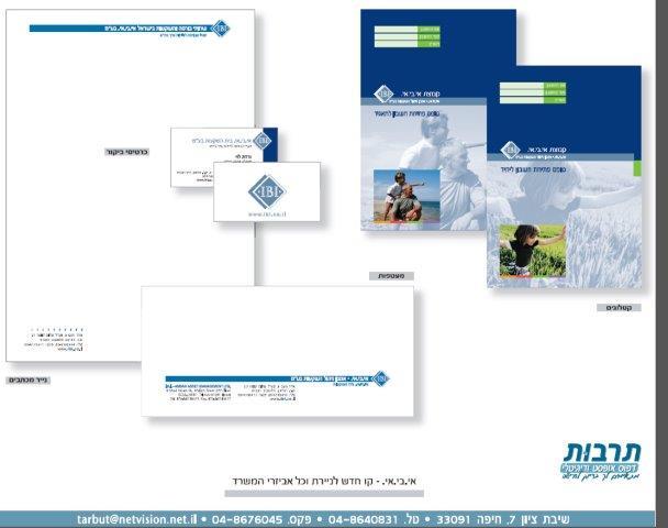 עיצוב מוצרי דפוס לעסקים