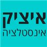 איציק אינסטלציה - תמונת לוגו