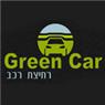 גרין קאר - תמונת לוגו