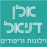 אלן דניאל וילונות ומרפדיה בירושלים