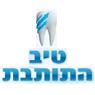 טיב התותבת - תמונת לוגו