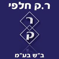 """ר.ק. חלפי באר שבע בע""""מ"""