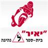 """""""יאיר"""" - תמונת לוגו"""