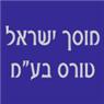 """מוסך ישראל טורס בע""""מ"""