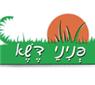 פניני דשא בתל עדשים