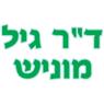 """ד""""ר מוניש גיל בחיפה"""