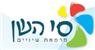 מרפאת שיניים סי השן- לוגו