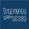 """חשמל האר""""י בירושלים"""