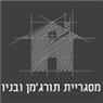 מסגרית תורג'מן ובניו בבאר שבע