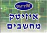 איזיטק מחשבים - תמונת לוגו