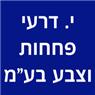 """י. דרעי פחחות וצבע בע""""מ - תמונת לוגו"""