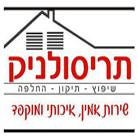 תריסולניק-אמנון דשתי