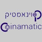 קוינאמטיק ישראל