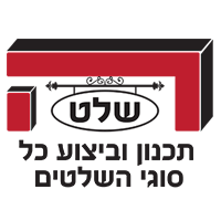 """""""השלט"""" בירושלים"""