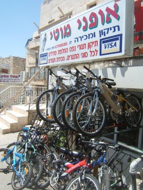 בניית אופניים בהזמנה אישית