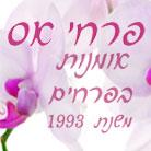 פרחי אס - תמונת לוגו