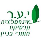 י.ע.ר אינסטלציה וקרמיקה