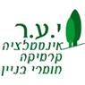 י.ע.ר אינסטלציה וקרמיקה בתל אביב