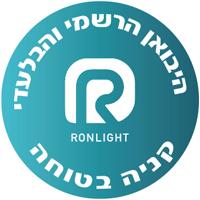 """רונלייט דיגיטל בע""""מ"""
