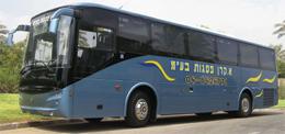 אוטובוסים ורכבי הסעה לטיולים