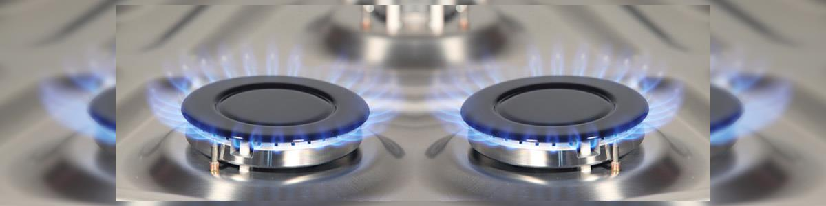 הלל טכנאי גז - תמונה ראשית