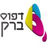 דפוס ברק - תמונת לוגו