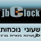 """חברת JB מערכות בע""""מ בפתח תקווה"""