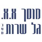 """מוסך א.א. גל שרות בע""""מ"""