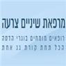 מרפאת שיניים צרעה-מרפאת מומחים - תמונת לוגו