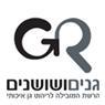 גנים ושושנים - תמונת לוגו