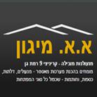 א.א. מיגון - תמונת לוגו