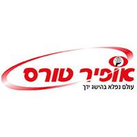 """אופיר טורס בע""""מ בתל אביב"""