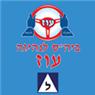 """בית ספר לנהיגה """"עוז"""" בירושלים"""