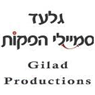גלעד סמיילי הפקות - תמונת לוגו