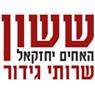 ששון - האחים יחזקאל שרותי גידור - תמונת לוגו