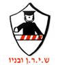 """ש.י.ר.ן. ובניו בע""""מ - תמונת לוגו"""