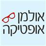 אולמן אופטיקה בירושלים