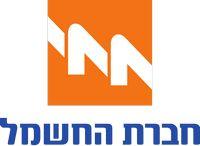 """חברת החשמל לישראל בע""""מ - תמונת לוגו"""