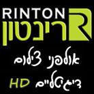 אולפני צילום דיגיטליים-רינטון בנתניה