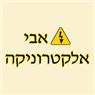 אבי קרור ואלקטרוניקה - תמונת לוגו