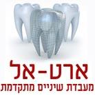 ארט-אל בני סמדר - תמונת לוגו